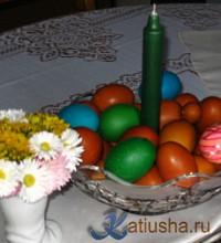 Как покрасить пасхальные яйца в луковой шелухе